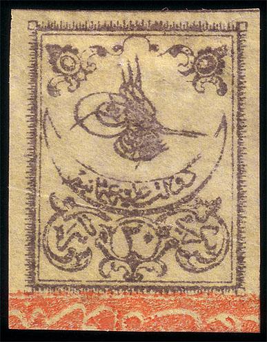 Ottoman stamp, 1863